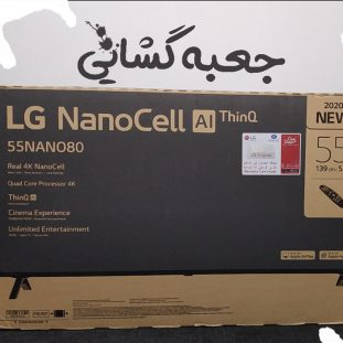جعبه گشایی تلویزیون ال جی Nano80