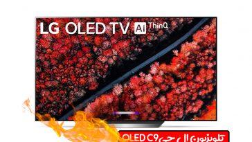 OLED77C9PUB_1100_v1