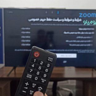 بازگردانی قابلیت Airplay به تلویزیون های سامسونگ